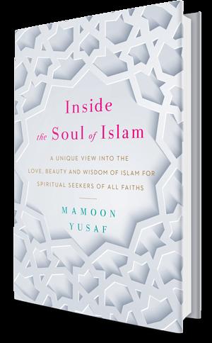 Inside The Soul of Islam Book